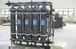 Membrane Ultrafiltration Filter